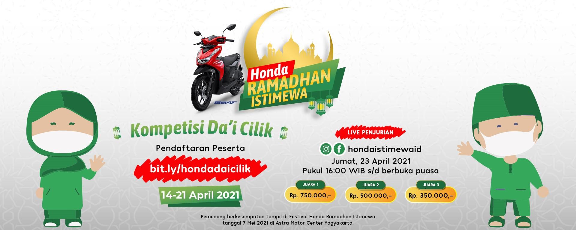 Honda Da'i Cilik Competition